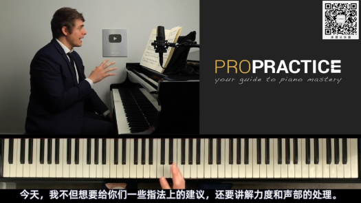 propractice chinese